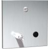 ASI Recessed Square Liquid Soap Dispenser - 34 Oz.