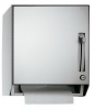 "ASI Surface Mounted Roll Paper Towel Dispenser, Lever-Type - 12 1/4"" x 15"" x 9 1/2"""