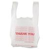 "Thank You High-Density Shopping Bags - 8""w x 4""d x 16""h, White"