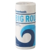 """BOARDWALK Office Packs Perforated Towels - 2-Ply,White, 9"""" X 11"""", 210/RL,12/ct"""