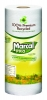 MARCAL Pro™ 100% Premium Recycled Perforated Towels -