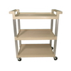 RUBBERMAID Three-Shelf Service Cart with Brushed  Aluminum Uprights - Beige