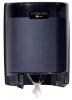 SSS Sterling Center-Pull Towel Dispenser -