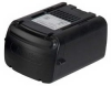 SSS NC 36-Volt Lithium Ion Battery -
